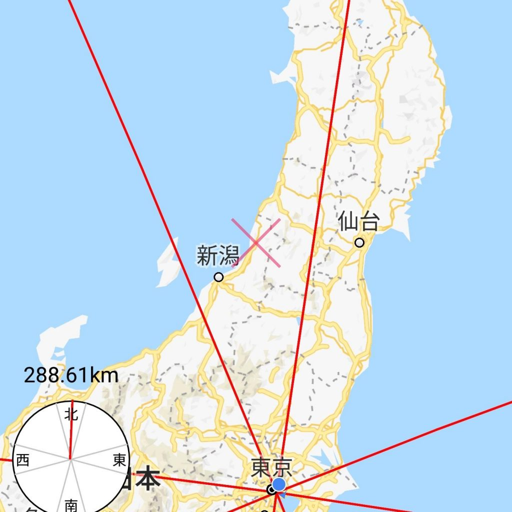 東京から秋田