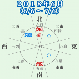 201806-1paku-3peki