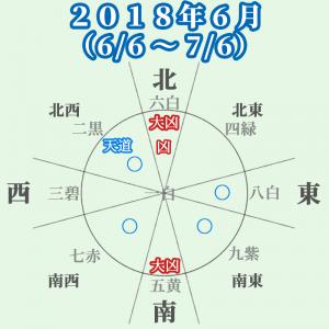 201806-1paku-5