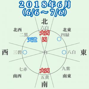 201806-1paku-9si
