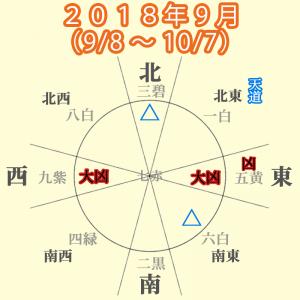 201809-7seki-4