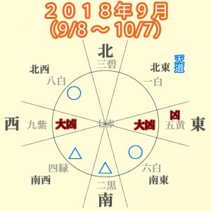 201809-7seki-5