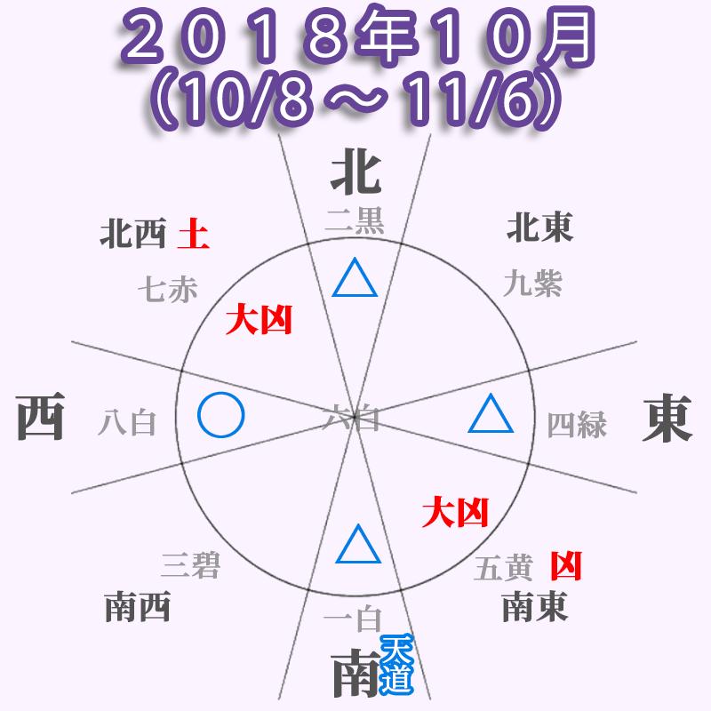 201810-6paku-7