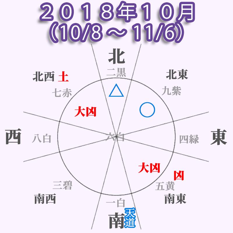 201810-6paku-81