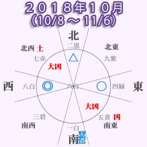 201810-6paku-91