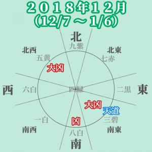 201812-4roku-00