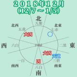 201812-4roku-02