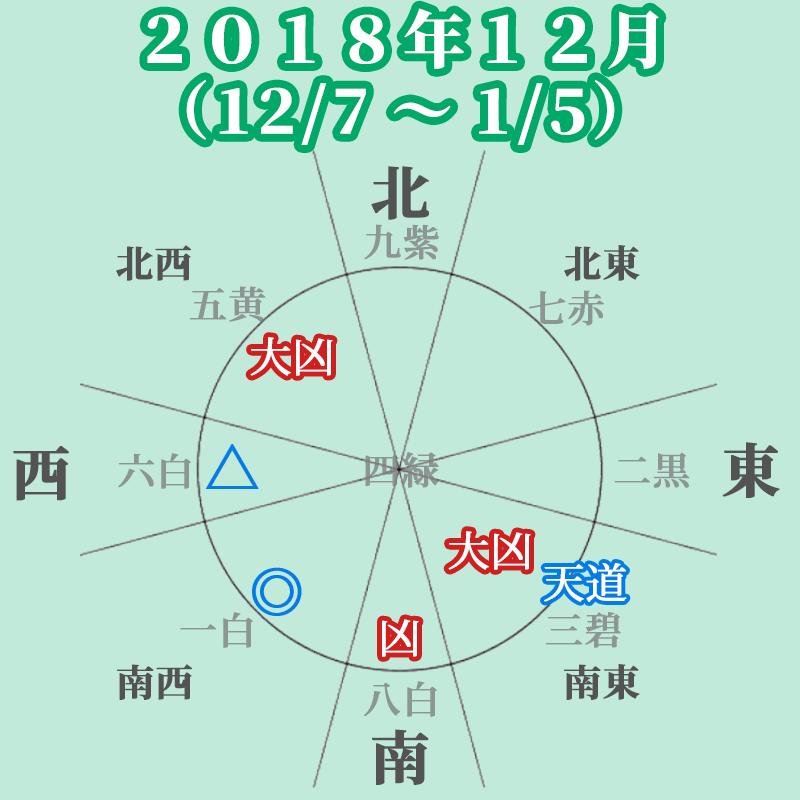 201812-4roku-04