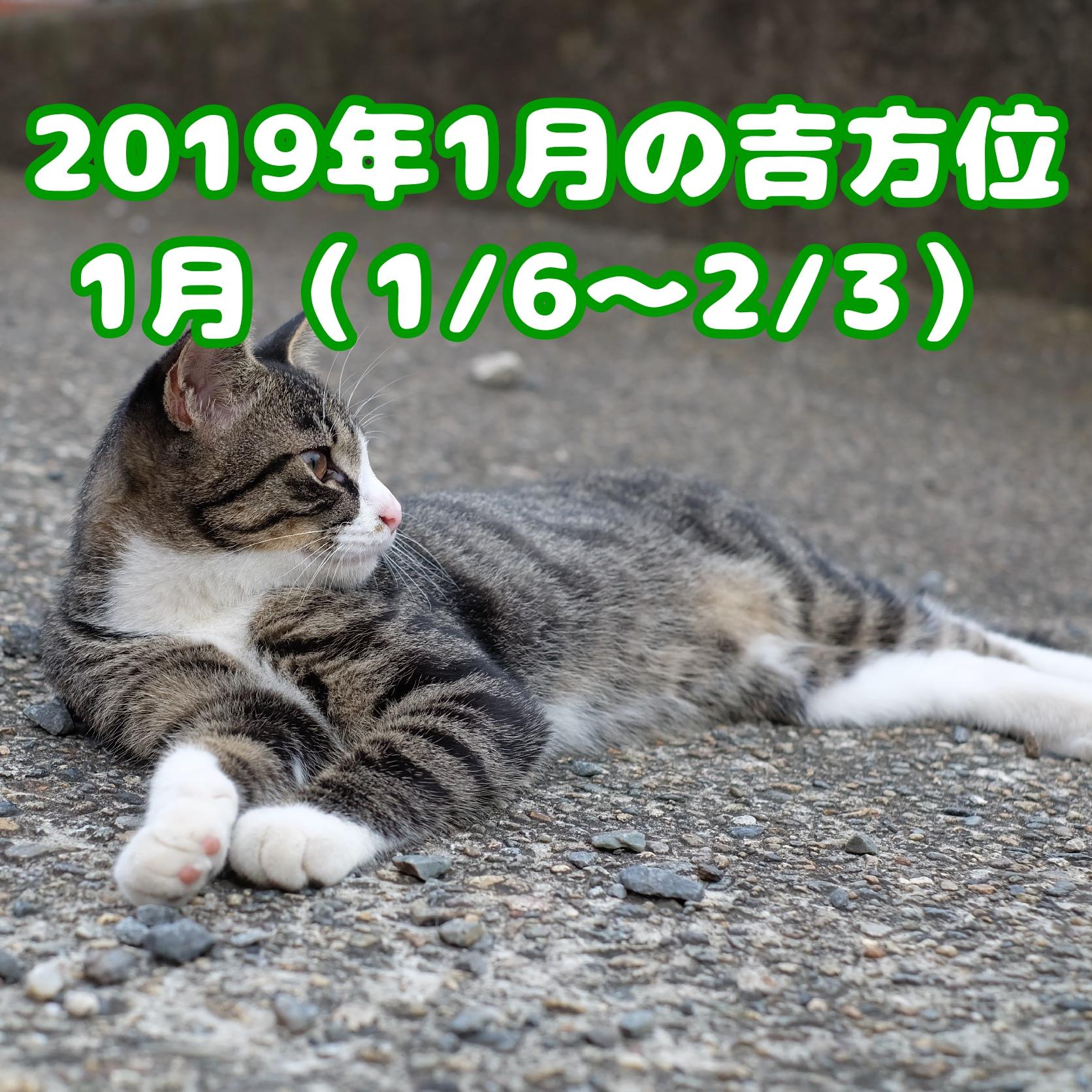 20181210_2046_42590