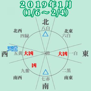 201901-3peki-02