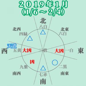 201901-3peki-05