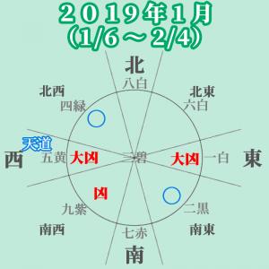 201901-3peki-09