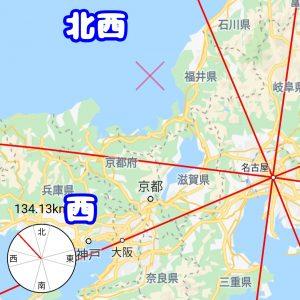 名古屋からみて北西