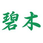 【三碧木星】基本的性質
