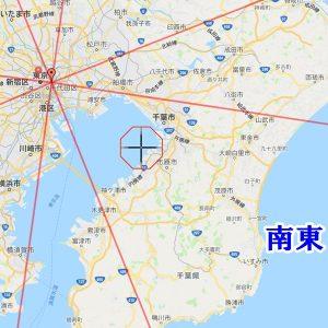 東京から南東
