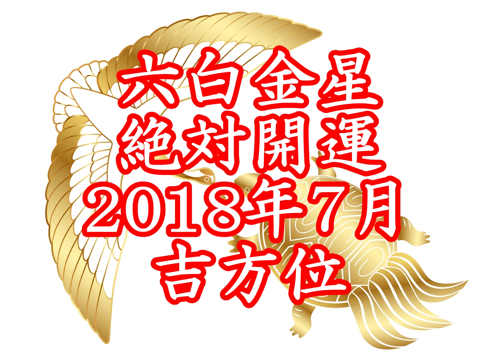 Happy_New_Year_Elements_3