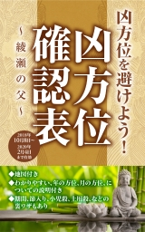 denshi_1022_small160
