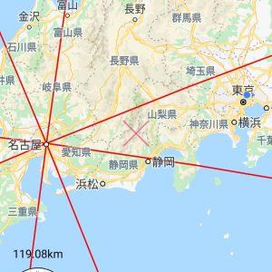 名古屋から東