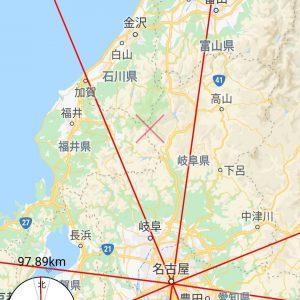 名古屋から北