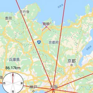 大阪から北