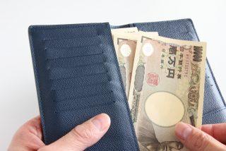 長財布と金運は関係がない!金運を上げる財布術