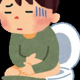 腹痛 体調管理