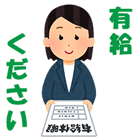 yukyu01